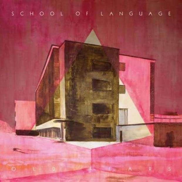 School of Language