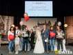 Hochzeitsmesse-Eleganz-2019-DATEs_068_Foto_Andreas_Lander.jpg