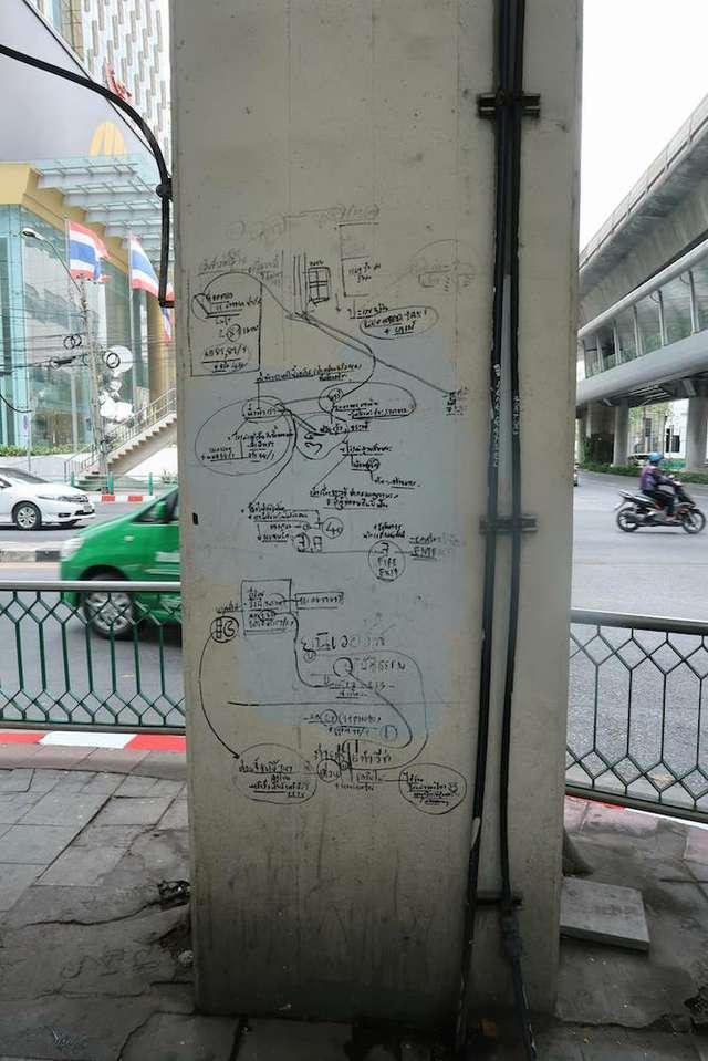 VietnamradtourTag19-(c)Bombach-086.jpg