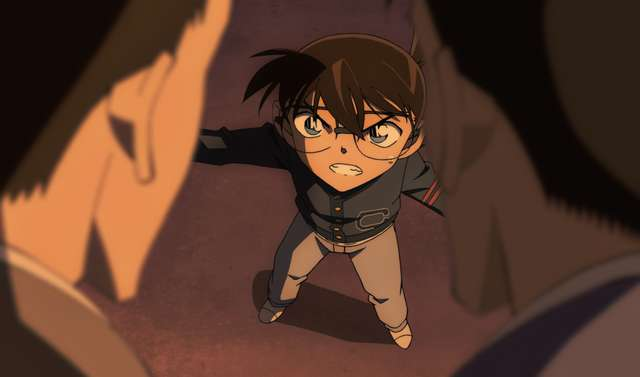Kazé Anime Night Detectiv Conan