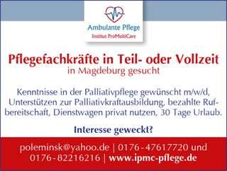 IPMC_Pflegekräfte_62x47mm.jpg